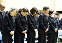 【東日本大震災7年】千葉・旭市で追悼式 233人参列