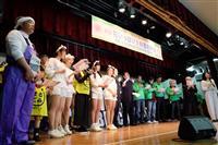 【東日本大震災7年】第7回「花いっぱいIN習志野台」 千葉・船橋 支援の継続誓う
