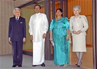 両陛下、東日本大震災支援に謝意 スリランカのシリセーナ大統領夫妻とご会見