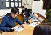 「進撃の巨人」作者・諫山さん 豪雨被災の日田でサイン会