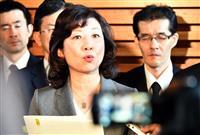 【自民党総裁選】総裁選目指す野田聖子総務相の女性塾 定員上回り80人、高校生も入塾内定…