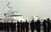 海保に新型巡視船「ともり」と「とぐち」引き渡し 尖閣諸島周辺を警備
