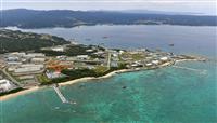 辺野古移設、沖縄・名護市長は「県の対応注視」 知事選へ公明に配慮