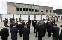 岩手・大槌町の旧役場庁舎解体へ 「震災遺構」賛否の中、議会が補正予算可決