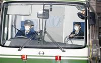 【オウム死刑囚】「移送は執行と関係ない」と法務省 早川紀代秀死刑囚ら移送完了