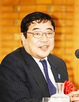 【正論】検証可能な北の核廃棄が鍵だ モラロジー研究所教授・麗澤大学客員教授・西岡力