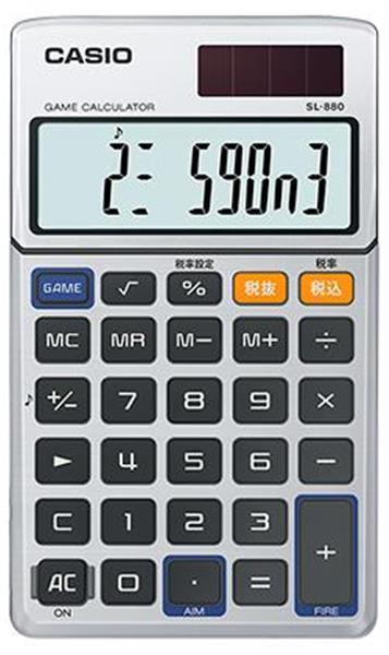 「ゲーム電卓 SL-880」