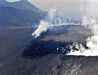 新燃岳、噴火活動続く 溶岩流出も進む