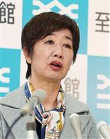 【レスリング】至学館大の谷岡郁子学長が学生の風評被害訴え 伊調馨パワハラ問題