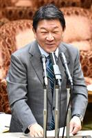 【30年春闘】賃上げ「いい滑り出し」 茂木敏充経済再生担当相、好循環を加速