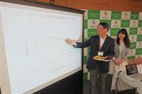 血糖値上昇と脂肪肝、エゴノリに抑制作用 福井県立大・村上教授が発表