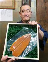長崎珍味カラスミ うま味4倍に 県分析「科学的に裏付け」 長崎