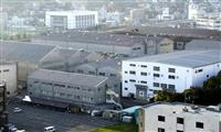 長崎・三菱重工の工場跡地、企業争奪激しく