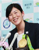 【水泳】金藤理絵選手が引退会見 リオ五輪競泳女子で金