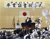 【九州北部豪雨】被災小で最後の卒業式 住民泥出し、福岡・朝倉