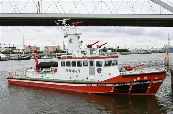 消防艇燃料タンクに誤って水注入し故障、修理費2260万円必要に 堺 ...