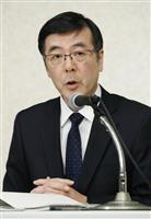 神戸製鋼、消えぬ海外司法リスク 山口次期社長、業績への影響「現時点では読めない」