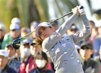 【スポーツ異聞】韓流美女ゴルファーのイ・ボミが今季出遅れ 完全復活であの笑顔が見たい …