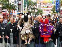 文楽人形が城下お練り 熊本復興支援で開幕