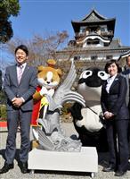 犬山城の新しゃちほこ、取り付け祝い式典 高さ1・3メートル 重さ62キロ