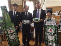 ラグビーW杯盛り上げよう ハイネケン社長が埼玉県知事を表敬