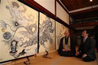 漫画家2人が渾身「龍」の襖絵 京都の高台寺