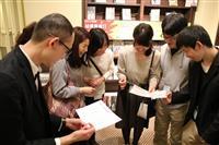 漫画好き男女が恋活「会話弾み楽しかった」 京都国際マンガミュージアムで街コン
