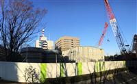 【リニア入札談合】東京五輪組織委、大成・鹿島の指名停止検討 4月入札の仮設工事