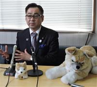 ザギトワ選手に送る秋田犬について説明する秋田犬保存会の遠藤敬