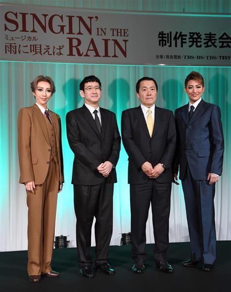 「SINGIN' IN THE RAIN ミュージカル 雨に唄えば」制作発表で、左から男役スターの美弥るりか、演出家の中村一徳、宝塚歌劇団の小川友次理事長、トップの珠城りょう=19日、東京都港区(寺河内美奈)