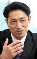 【話の肖像画】大阪大教授・関谷毅(1) 家庭とテクノロジーをつなげる
