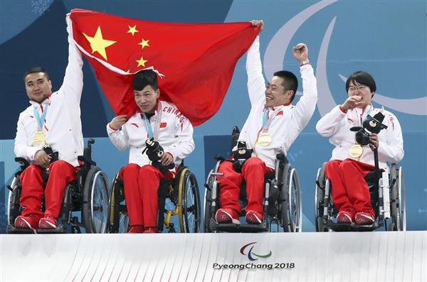 平昌パラ】中国、冬季パラで初メダル 低い関心、北京大会に課題 - 産経 ...