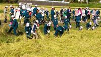 【JKA補助金物語】ふれ合い事業 福島の児童成長 競輪の補助金継続「ありがたい」