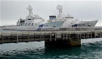 尖閣周辺に中国船4隻 14日以来