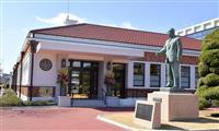 【ビジネスの裏側】幸之助のこだわり随所に 昭和初期の本店を再現、パナが100周年記念施…