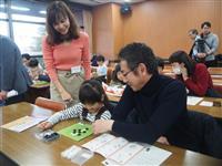 【囲碁】十段戦を前に「戸田市囲碁フェスタ」 多面打ち指導碁や親子入門囲碁教室で親しむ