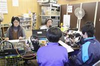 【東日本大震災】3月末で被災地の災害FM、全て閉局 岩手・陸前高田の臨時局終了
