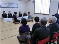 【囲碁】十段戦第2局、始まる プラン参加者ら緊迫する対局室に入り初手「体感」