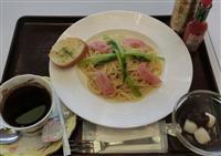 【囲碁】井山十段はペペロンチーノ、村川八段はオムカレー 十段戦第2局の昼食