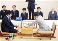 【囲碁】十段戦 穏やか一転、激しい戦いに 第2局