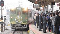 【鉄道ファン必見】和洋の車内に熱い視線…観光列車「◯◯のはなし」広島に初登場