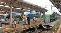 【鉄道ファン必見】近鉄特急「しまかぜ」運転開始5周年…3列車勢ぞろい