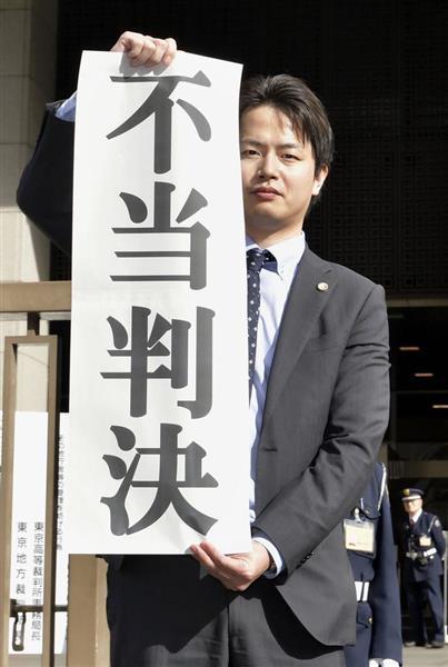 新潟水俣病、2審も原告敗訴 患者と認定せず 東京高裁判決 ...