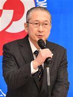 【30年春闘】連合が第2回回答集計 賃上げ率2.17%で前年上回る