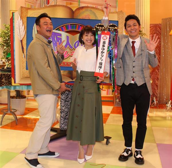 (左から)たむらけんじ、喜多ゆかりアナ、岡田圭右