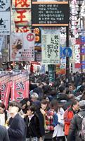 【経済裏読み】親孝行な韓国人は「日本旅行」が大好き 大人数の訪日観光は今やトレンドに …