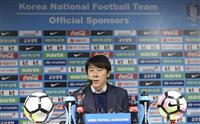 """【スポーツ異聞】韓国サッカー、W杯""""死の組""""で16強という強気の目標 達成できなければ…"""