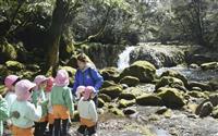 熊本地震で閉鎖の菊池渓谷観光、2年ぶりに24日再開