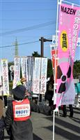 なぜか「朝鮮侵略戦争許すな」 玄海再稼働反対を訴える反原発派