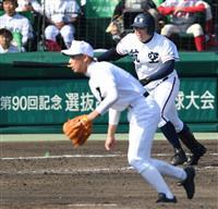 【高校野球】日本航空石川が10得点で大勝 膳所を下す